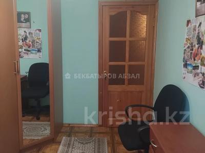 4-комнатная квартира, 73.9 м², 3/5 этаж, мкр Орбита-1 32 за 38 млн 〒 в Алматы, Бостандыкский р-н