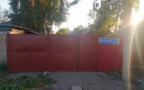 2-комнатный дом, 40 м², 5.32 сот., Мухамеджана Тынышпаева 177 за 5.3 млн 〒 в Усть-Каменогорске
