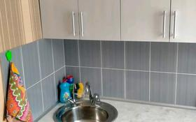 3-комнатная квартира, 55 м², 2/5 этаж посуточно, улица Абу Бакира Кердери 141 — Евразия за 10 000 〒 в Уральске