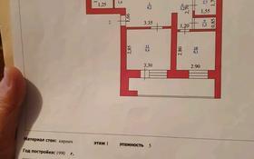 4-комнатная квартира, 78.3 м², 1/5 этаж, Жамбыла 219 за 23.5 млн 〒 в Уральске