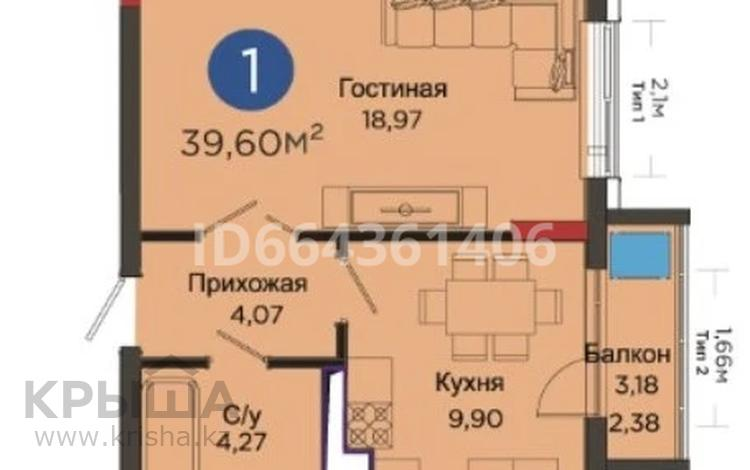 1-комнатная квартира, 40.39 м², 7/8 этаж, Касым Кайсенова — Фариза Онгарсынова за 15 млн 〒 в Нур-Султане (Астана), Есиль р-н