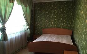2-комнатная квартира, 46 м², 2/4 этаж, мкр №9, Мкр №9 за 14.5 млн 〒 в Алматы, Ауэзовский р-н