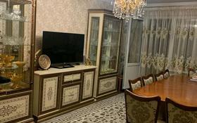 4-комнатная квартира, 74 м², 2/4 этаж, мкр №10, Жубанова 9 — Алтынсарина за 27 млн 〒 в Алматы, Ауэзовский р-н