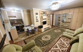 1-комнатная квартира, 40 м², 10/16 этаж, Жандосова 140/1 за 21 млн 〒 в Алматы, Ауэзовский р-н