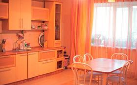 4-комнатная квартира, 284 м², 1/2 этаж, Тарана за 60 млн 〒 в Костанае