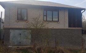 4-комнатный дом, 125 м², 9 сот., мкр Таусамалы 41 — Арал за 25 млн 〒 в Алматы, Наурызбайский р-н