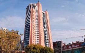 3-комнатная квартира, 126 м², 14/30 этаж, Габдуллина 17 за 44 млн 〒 в Нур-Султане (Астана)