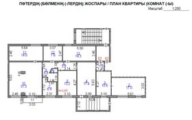 Офис площадью 144 м², Рыскулова 7 за 30 млн 〒 в Караганде, Казыбек би р-н
