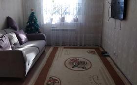 2-комнатная квартира, 59 м², 6 этаж, Тауелсиздик — Шарля де Голля за ~ 22.5 млн 〒 в Нур-Султане (Астана)