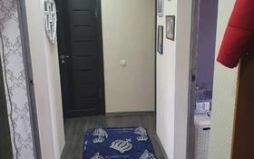 3-комнатная квартира, 60.8 м², 3/5 этаж, Карасай батыра 60 — Макашева за 17.5 млн 〒 в Каскелене
