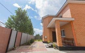 7-комнатный дом, 307 м², 10 сот., Жайлаукол 6 за 41.5 млн 〒 в Нур-Султане (Астана), Есиль р-н