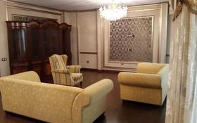 5-комнатная квартира, 200 м² помесячно, Мендикулова 105 за 1.3 млн 〒 в Алматы, Медеуский р-н