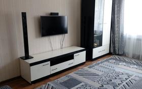 3-комнатная квартира, 66.23 м², 4/5 этаж, Мкр.Мелиратор 17 за 21.5 млн 〒 в Талгаре