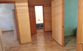 2-комнатная квартира, 65 м² помесячно, Майлина 19/1 за 90 000 〒 в Костанае