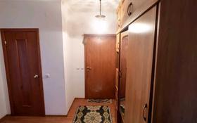 3-комнатная квартира, 91 м², 2/5 этаж, Кургальжинское шоссе 8/1 за 27 млн 〒 в Нур-Султане (Астана)
