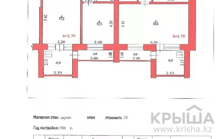 4-комнатная квартира, 110 м², 1/4 этаж, Самар 103 — Жунисова (Плясункова) за 30 млн 〒 в Уральске