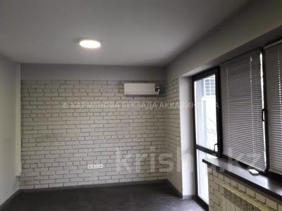 Здание, мкр Алтай-1 площадью 490 м² за 2 400 〒 в Алматы, Турксибский р-н — фото 6
