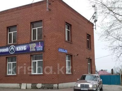Здание, площадью 600 м², Грейдерная 7/1 за 65 млн 〒 в Усть-Каменогорске