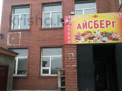 Здание, площадью 600 м², Грейдерная 7/1 за 65 млн 〒 в Усть-Каменогорске — фото 2