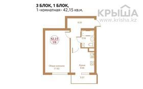 1-комнатная квартира, 42.15 м², Досмухамедова 97 за ~ 21.1 млн 〒 в Алматы