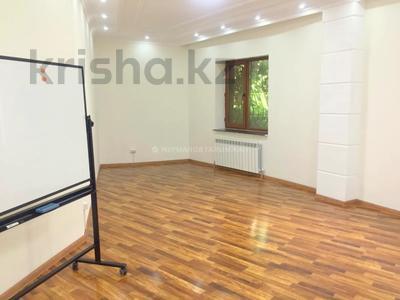 Здание, Бегалина 188 площадью 530 м² за 1.3 млн 〒 в Алматы, Медеуский р-н — фото 21