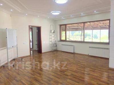 Здание, Бегалина 188 площадью 530 м² за 1.3 млн 〒 в Алматы, Медеуский р-н — фото 14