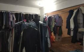 Магазин площадью 40 м², проспект Нурсултана Назарбаева 54 за 1.3 млн 〒 в Усть-Каменогорске