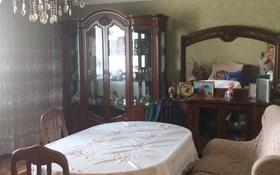 4-комнатный дом, 200 м², Сатпаева 115 — Тукая за 40 млн 〒 в Кокшетау