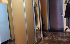 2-комнатная квартира, 57 м², 3/5 этаж, А. Молдагуловой за 15 млн 〒 в Актобе