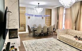 4-комнатная квартира, 167 м², 6/7 этаж, Наурыз-2 15 за ~ 135 млн 〒 в Алматы, Бостандыкский р-н