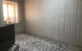 2-комнатная квартира, 56 м², 6/6 этаж, проспект Назарбаева 223 за ~ 17 млн 〒 в Костанае