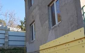 6-комнатный дом, 210 м², 8 сот., мкр Кольсай, Койгелди батыра 7 за 37 млн 〒 в Алматы, Медеуский р-н