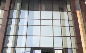 Помещение площадью 125 м², Әбікен Бектұров 3/2 за 500 000 〒 в Нур-Султане (Астана), Есиль р-н