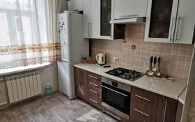 3-комнатная квартира, 80 м², 2/2 этаж, Лихачева 18 за 12.8 млн 〒 в Караганде, Октябрьский р-н