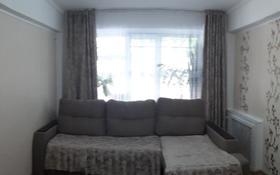 3-комнатная квартира, 71.9 м², 1/5 этаж, Авангард-3 24 за 18 млн 〒 в Атырау, Авангард-3