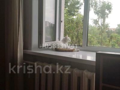 1 комната, 11 м², Ермекова 83 за 30 000 〒 в Караганде, Казыбек би р-н — фото 3