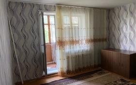 2-комнатная квартира, 62 м², 3/5 этаж помесячно, Гоголя 62 — Абая за 65 000 〒 в Костанае