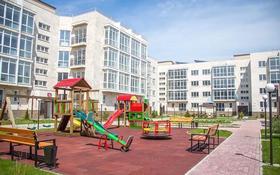 2-комнатная квартира, 84.7 м², Проспект Аль-Фараби 144 за ~ 72.2 млн 〒 в Алматы, Бостандыкский р-н