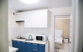 1-комнатная квартира, 30 м², 1/2 этаж посуточно, улица Тауке Хана 16 за 10 000 〒 в Талгаре