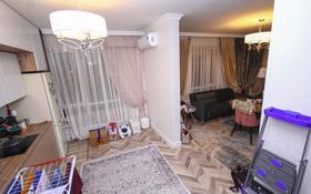 2-комнатная квартира, 55 м², Тажибаевой за 38 млн 〒 в Алматы, Бостандыкский р-н