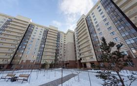 3-комнатная квартира, 80 м², 6/12 этаж, А-98 1 за 30.5 млн 〒 в Нур-Султане (Астана), Есильский р-н