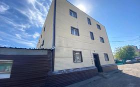 общежитие за 44 млн 〒 в Нур-Султане (Астана)