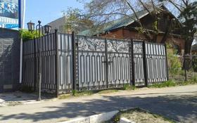 4-комнатный дом, 130 м², 7 сот., Досжанова 98 — Баймагамбетова за 25 млн 〒 в Костанае