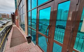 Офис площадью 188 м², проспект Рахимжана Кошкарбаева 32/2блокЕ за 75 млн 〒 в Нур-Султане (Астана)