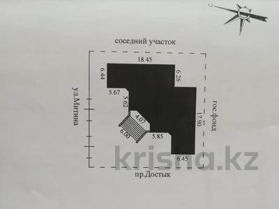 Здание, Достык — Митина площадью 859.5 м² за 6 млн 〒 в Алматы — фото 16