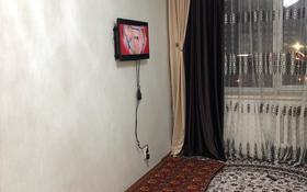 1-комнатная квартира, 35 м², 11/12 этаж, Ыкылас дукенулы 38 за 11.7 млн 〒 в Нур-Султане (Астана), Сарыарка р-н