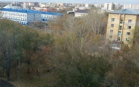 3-комнатная квартира, 65 м², 7/9 этаж, мкр Юго-Восток, Гапеева 33 за 19.5 млн 〒 в Караганде, Казыбек би р-н