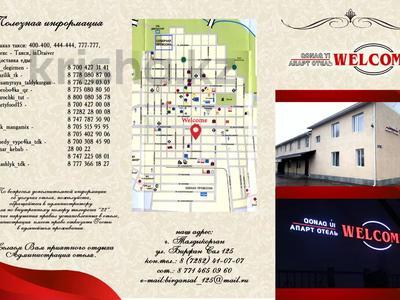 1-комнатная квартира, 48 м², 1/2 этаж посуточно, Биржан Сала 125 — Ж.Жабаева за 13 000 〒 в Талдыкоргане — фото 17