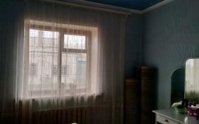 5-комнатный дом, 170 м², 40 сот., Пристанционная 2А — Кузембаева за 20 млн 〒 в Караганде