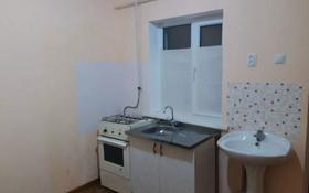 2-комнатный дом помесячно, 35 м², Пер. Сорокина за 25 000 〒 в Таразе